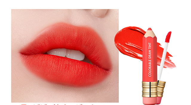 It'S SKIN COLORABLE DRAW TINT 8