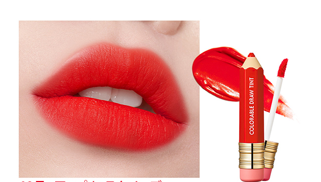 It'S SKIN COLORABLE DRAW TINT 7